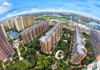 中国前9月房地产投资持续回落 商品房销售面积进一步放缓