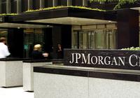 摩根大通拟翻新60年历史全球总部 容纳1.5万员工