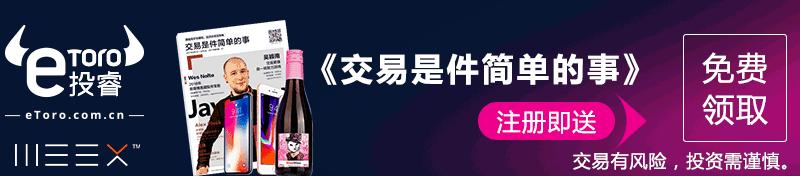 98098彩票网登录导航:这篇文章说清楚了:从500亿到1000亿_特朗普到底想对中国干嘛?