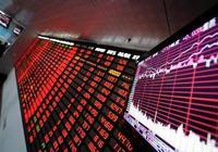 A股投资风格再次切换?听听知名私募讲述的最新线索