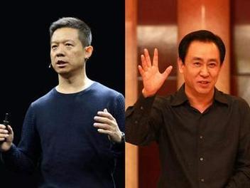FF斥责恒大企图混淆仲裁真相 恒大表态考虑起诉贾跃亭
