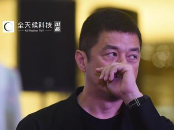 """欠债4000万元,知名演员李亚鹏被列为""""被执行人"""""""
