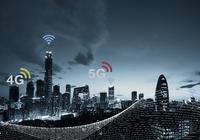 如果说4G改变生活 那5G改变的将是社会