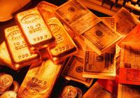 货币,信用和黄金双重属性的统一