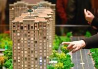 北京楼市调查:8月房价跌幅8% 第三季度成交量下降73%