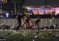 美国拉斯维加斯枪击案已造成50人死亡 200余人受伤