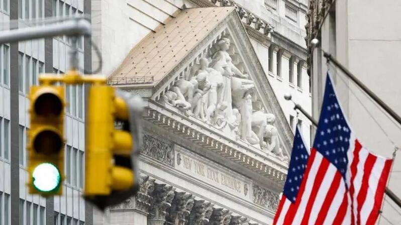 7月27日全球股市行情 能源股支持美股走高 特斯拉领跑蓝筹科技股 比特币冲上4万美元后闪跌
