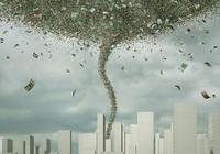 """一片""""哀嚎"""" 全球债市都在遭遇抛售潮"""