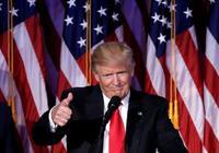 不用担心!川普当选对中国是利好