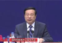 统计局:中国还有进一步推进减税降费的必要