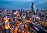 重磅!中国产业大迁移全景图
