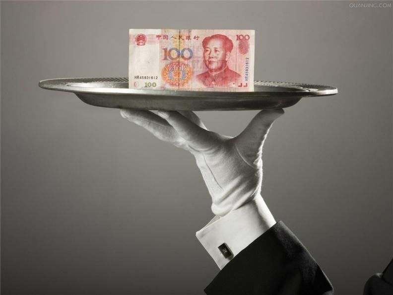 LPR|连续第11个月持平!中国3月LPR报价维持不变