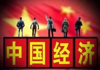 新时代,新韧性,新空间  ——四季度中国经济核心数据点评