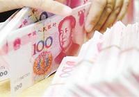"""现金贷新政的11要点:银行与非放贷人""""联合放贷""""终结"""