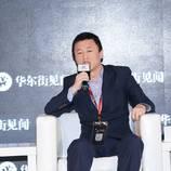 【见闻峰会】倪泾:100亿—500亿区间市值的中盘是机会
