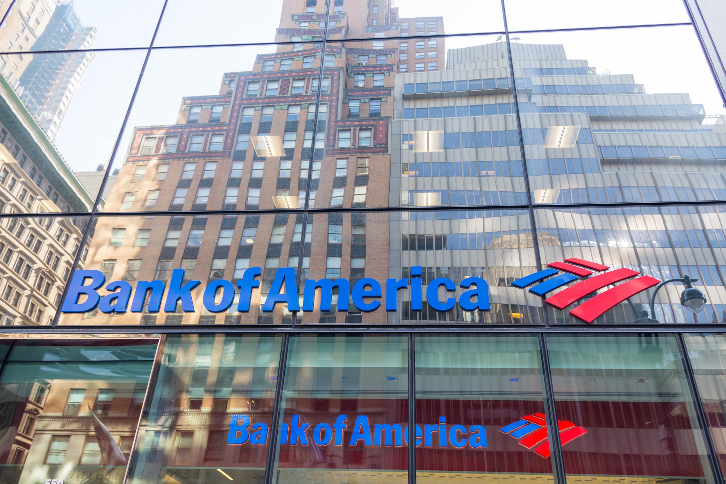 美国银行三季度业绩超预期  咨询、资管业务收入创纪录