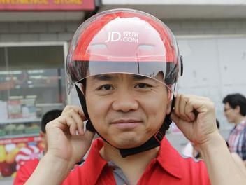 京东宣布至多10亿美元股票回购计划 股价涨近7%
