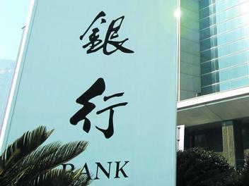 """""""超级富二代""""理财子公司落地,22万亿银行理财市场要变天"""