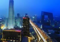 时隔五年北京二环再供地:最高限价93521元平方米