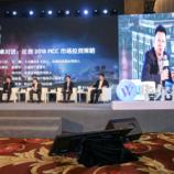 """【见闻峰会】FICC圆桌对话:2018年,""""掘金""""信用债还是利率债?"""