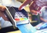 多家银行不良率上升 中国信用卡行业潜在风险有多大?