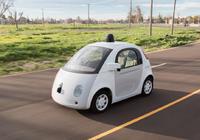"""还以为""""无人驾驶""""时代很遥远?你没理解资本的力量"""