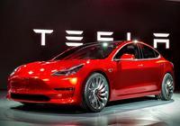 特斯拉Model 3明日直播交付仪式,预计八月产量将达100辆