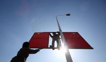 惠誉再度警告中国影子银行风险